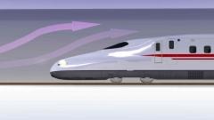新幹線の流線形と空気の流れイメージ