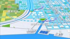 街の模式図CG画像作例、鳥瞰図のように見せる事例