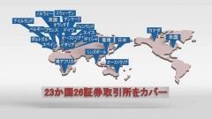 世界地図CG、浮いている地図CG、地名などを立体でインサート