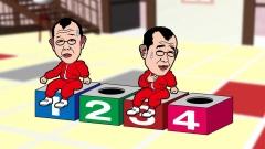 似顔絵イラスト事例ゲーム解説