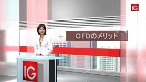 CG背景合成&バーチャルスタジオCG