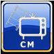 テレビCM制作