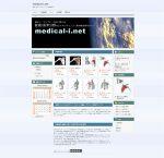 ロイヤリティフリー動画素材販売サイトをオープン