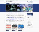 医療・医学CG制作の専門サイトをオープン