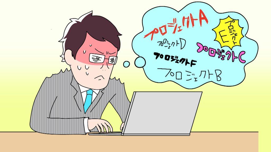 イラストアニメーション動画