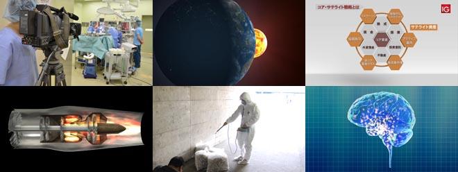 博物館展示映像イメージ
