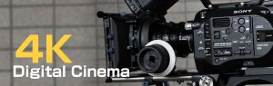 4Kデジタルシネマ映像制作
