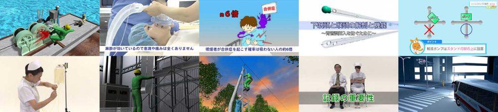 事故防止安全教育動画制作