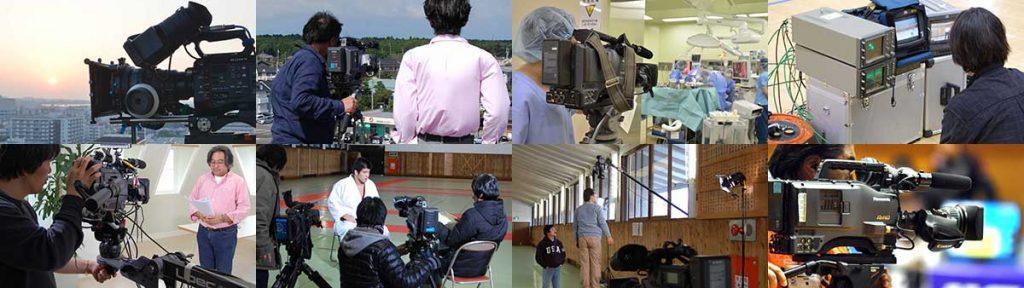 優れた映像制作ノウハウを適正価格で提供する