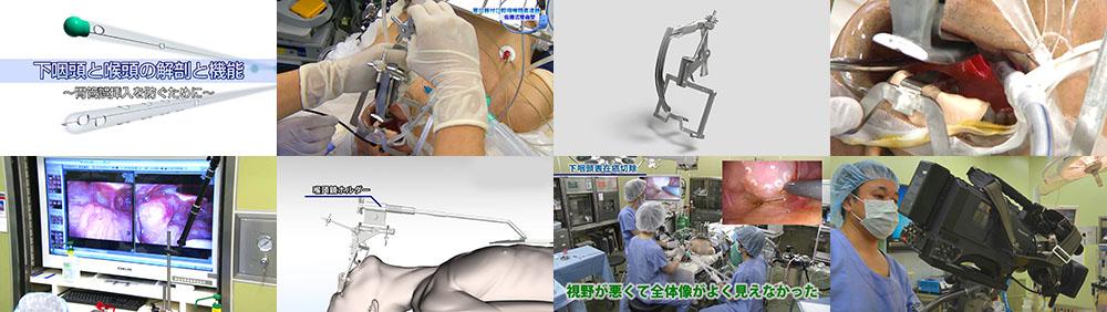 耳鼻科映像制作の事例