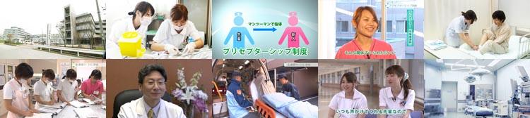 看護師募集リクルート動画作例から