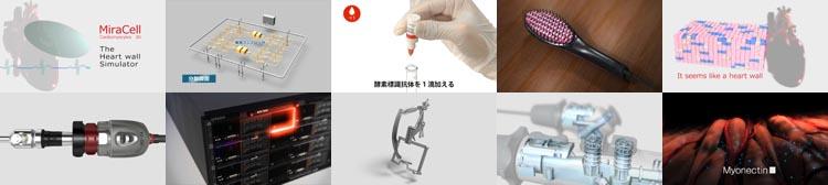 CG活用の商品製品PR動画制作