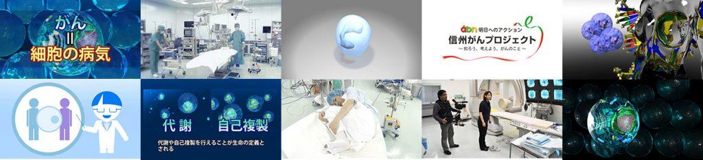 腫瘍内科外科向け動画